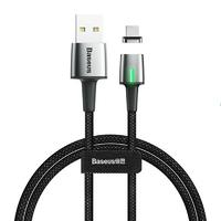Кабель Baseus Zinc Magnetic USB для Micro 2.4A 1m