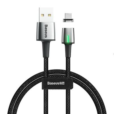 Кабель Baseus Zinc Magnetic USB для Type-C 2A 2m