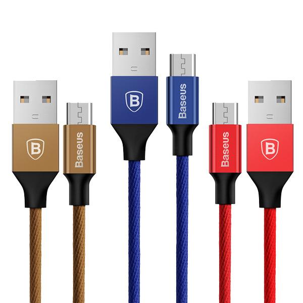 Кабель Baseus Yiven Cable Micro-USB 1.5м