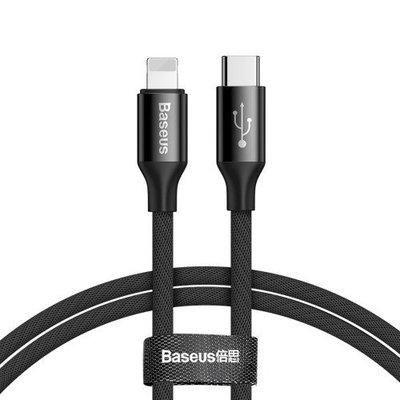Кабель Baseus Yiven Series Type-C для Lightning Cable 2A 2m
