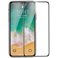 Baseus full-screen curved privacy tempered glass screen protector для iPhone XR