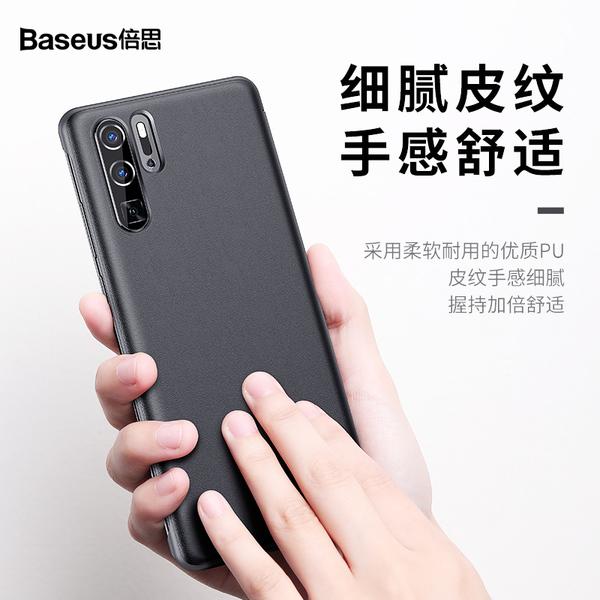 Чехол для Huawei P30 Pro