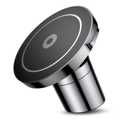 Магнитный держатель Baseus Big Ears Car Mount Wireless Charger с беспроводной зарядкой