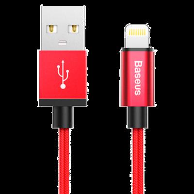 Кабель для Apple Baseus Simple Version of AntiLa Series USB - Lightning 1 М