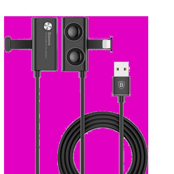 Кабель Baseus Suction Cup USB-Lightning 2м