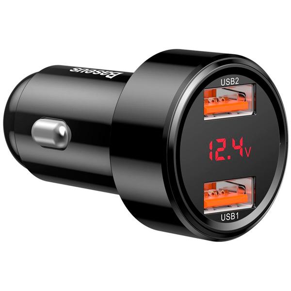 Автомобильное зарядное устройство Baseus Magic Series Dual QC