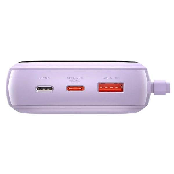 Внешний аккумулятор Baseus Qpow Digital Display quick charging 20000mAh 20W