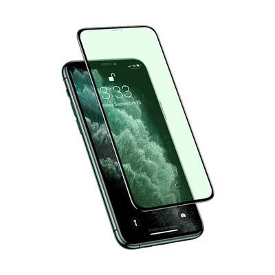"""Защитное стекло Baseus 0.3mm Full-screen Curved Surface Eye для iPhone XS Max/11 Pro Max 6.5"""""""