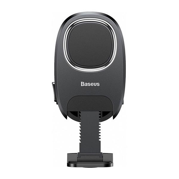 Автомобильный держатель Baseus Xiaochun Magnetic для смартфона