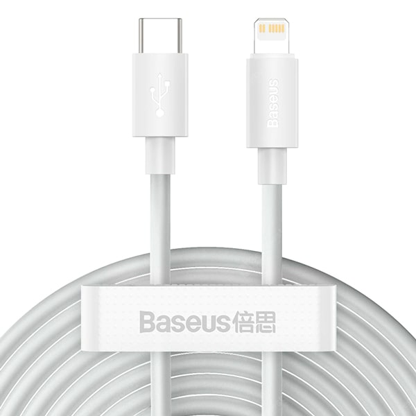 Кабель Baseus Simple Wisdom Data Cable Kit Type-C to iP PD 20W