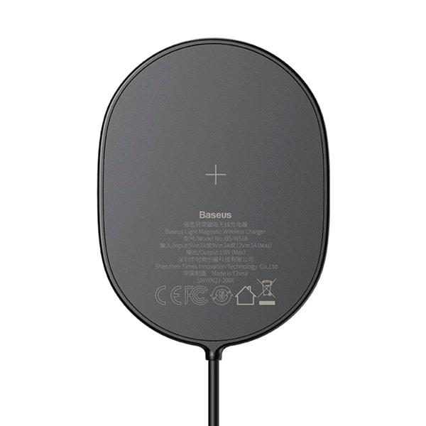 Беспроводное зарядное Baseus Light Magnetic Wireless Charger
